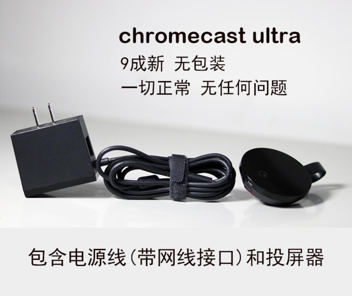 구글 크롬캐스트 울트라 3세대 Google Chromecast Ultra 4K HDR, chromecast ultra 4K (패키지없이)