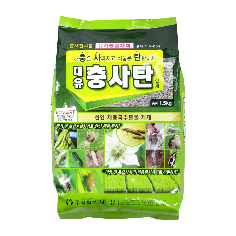 대유 충사탄 입제 1.5kg 친환경 농약, 단품
