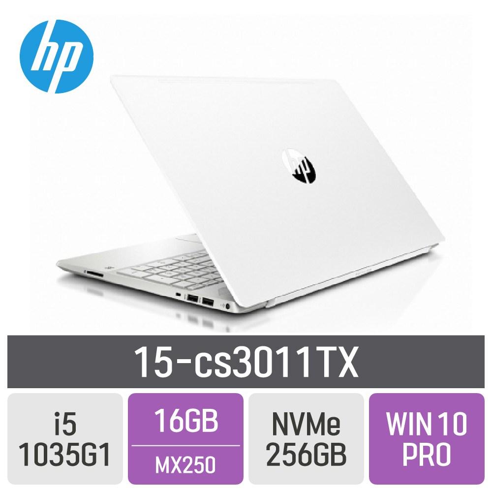 HP 15-cs3011TX, 16GB, SSD 256GB, 포함