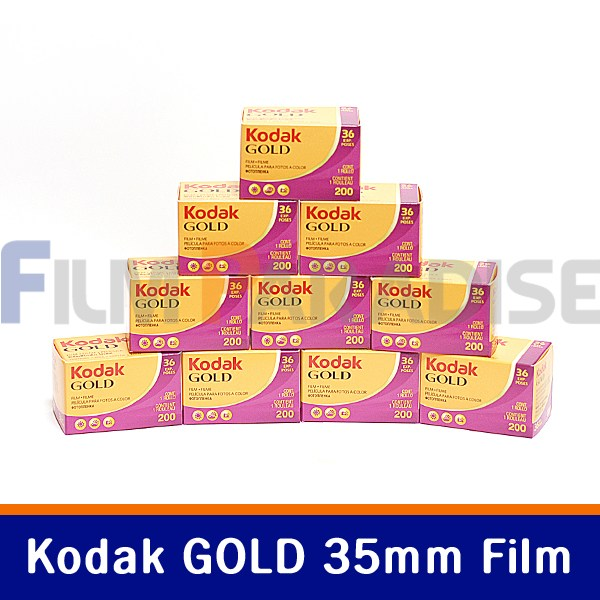 [10개 1세트]Kodak 코닥 컬러필름 네거티브 골드 200/36[유효기간:2021년12월], 단일상품