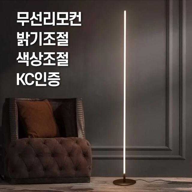 LED 장스탠드 플로어스탠드 3색모드 거실 침실 조명 무드등 [리모컨포함], 블랙