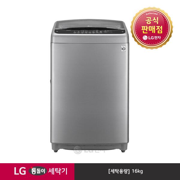 [신세계TV쇼핑][LG][공식판매점] 통돌이 세탁기 스테인리스 실버 TR16VK (16kg), 폐가전수거없음