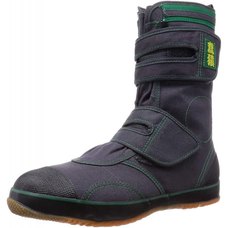 [키타] 안전 신발 작업 신발 메가 안전 고소 용 하이 가드 유형 DK-440 그레이 JP 25.0 (25cm)