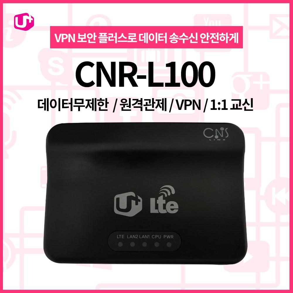 LG U+ CNR-L100, CNR-L100(무선)