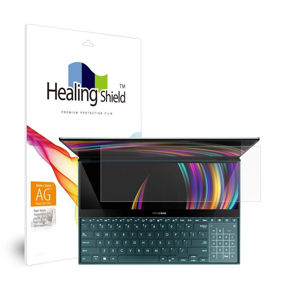 에이수스 젠북 프로 듀오 UX581GV 스크린패드 종이질감 지문방지 블루라이트차단 액정보호필름, 단일상품