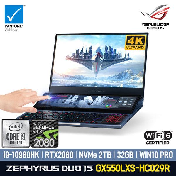 [예약판매[ASUS ROG 제피러스 듀오15 GX550LXS-HC029R/i9-10980HK/RTX2080 SUPER/NVMe 2TB/32GB, 48GB 업그레이드(16GB 탈거후 32GB장착), 건메탈 그레이