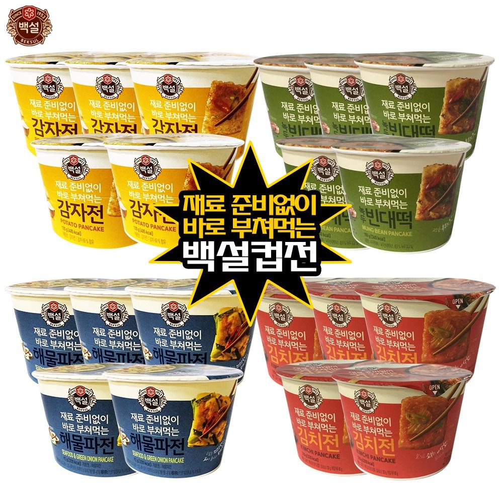 예이니식품 CJ 백설 감자+녹두빈대떡+김치+해물파전 4종 각5개씩(총20개)믹스즉석, 1세트