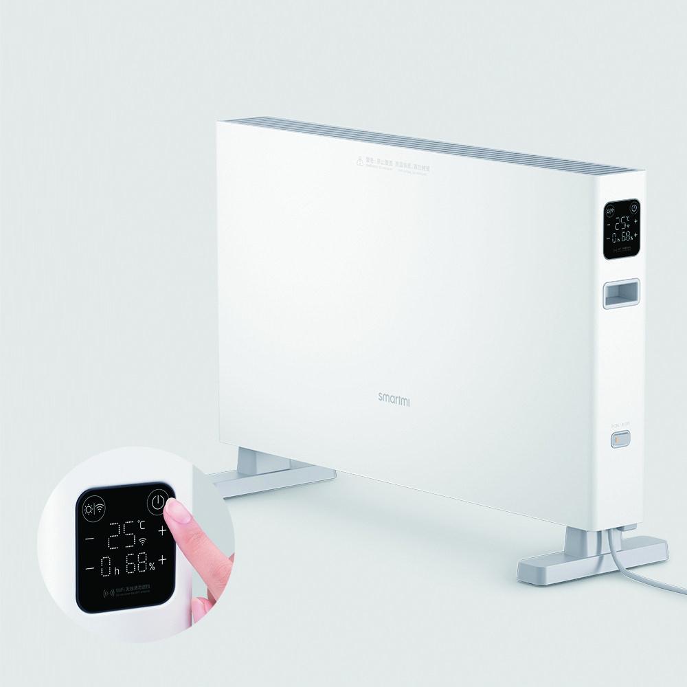샤오미 스마트미 전기히터 난로 2세대 1S 스마트버전, 단일상품