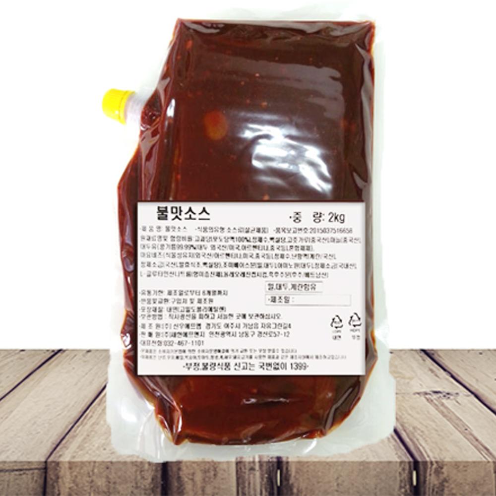 새한 불맛소스 2kg [한국물] 숯불연탄고기양념 숯불볶음빨강소스 곱창소스 고깃집소스, 1봉