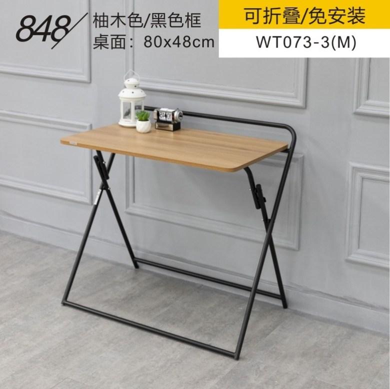 SOFSYS 접이식 테이블 책상 휴대용 간단한 컴퓨터 다용도 책상, 848 (M) 티크 색상 + 검은 색 프레임 / 무료 설치