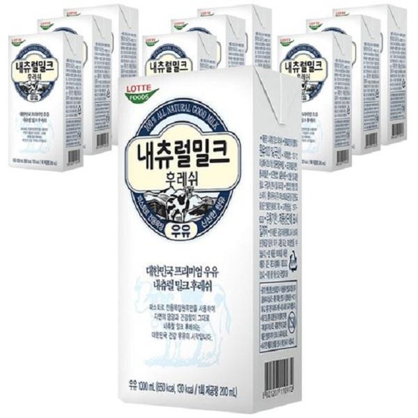 파스퇴르전용목장 내츄럴밀크1000ml (10팩)/멸균우유, 내츄럴밀크1000ml(10팩)