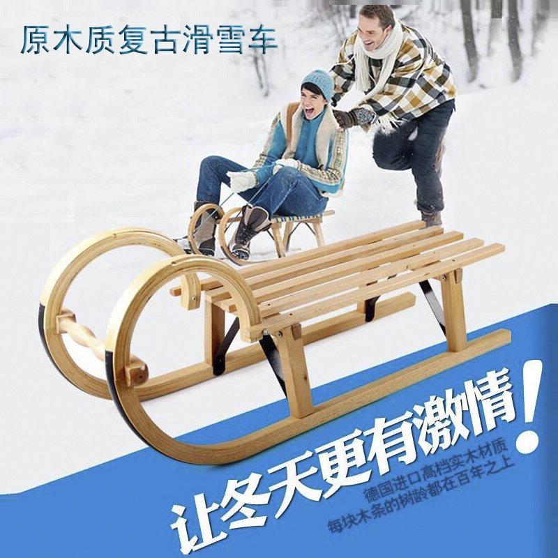 레트로 나무 썰매 스노우 보드 얼음 눈 썰매 자동차 잔디 스케이트 스키 자동차 창 디스플레이 사진 소품 수 있습니다, 주황색, 92 센치 메터