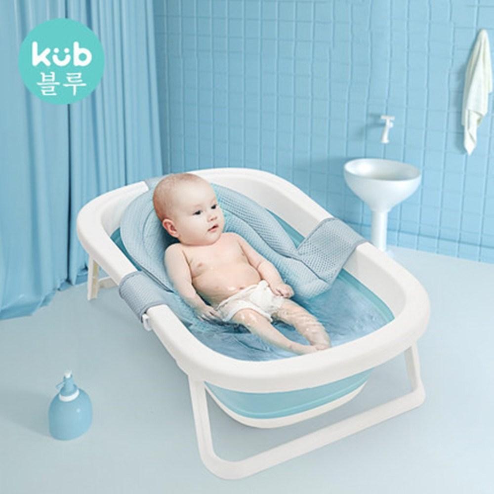 ah 신생아 목욕망 욕조 목욕 침대 유아 샴푸의자 미끄럼방지, 블루