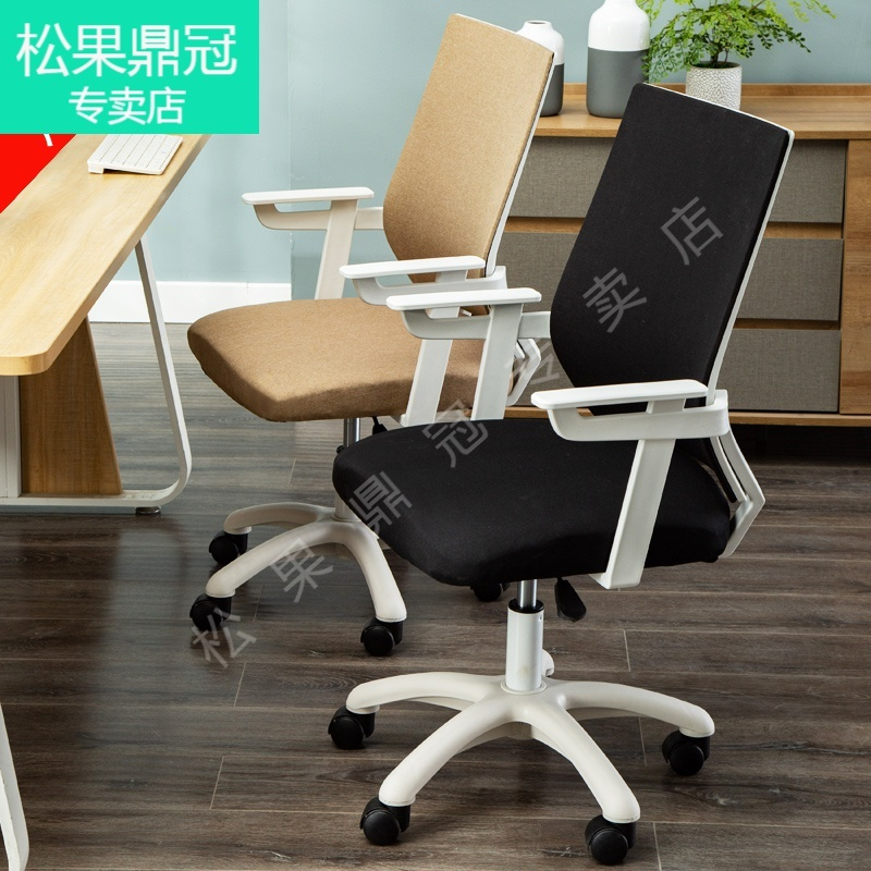 사무용의자 컴퓨터의자 가정용 편안한 회의용의자 사무실의자 승강 회전의자 기숙사 학습 의자 사무실 등받이의자, C02-강철제 발, T20-테두리+그레이매시 바퀴타입(라텍스 좌석시트)