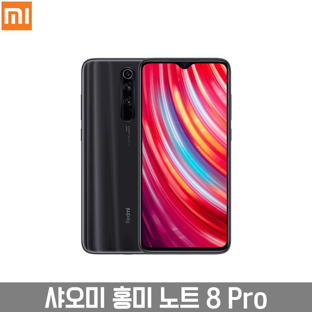 샤오미 홍미노트 8 Pro 6400만 초고화질 히트파이프쿨링 배송비무료, 블랙, 미개봉공식글로벌롬 6GB+64GB