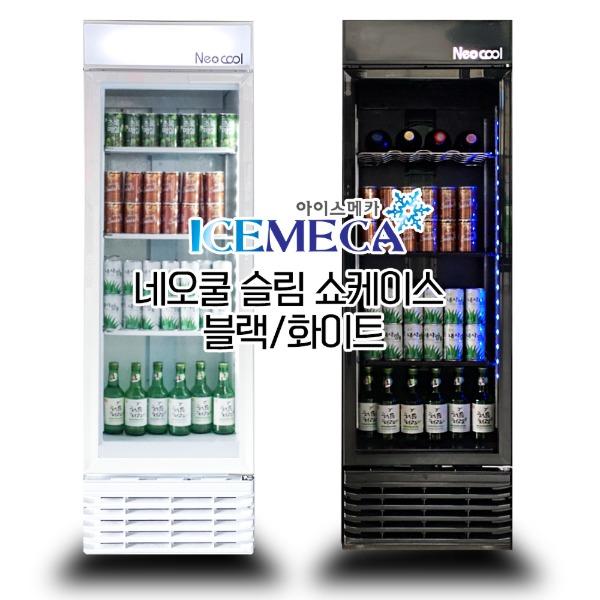 SK-200RF 소형 음료수 냉장고 슬림 쇼케이스 와인셀러, SK-200RFB 서울무료외지역 3만원