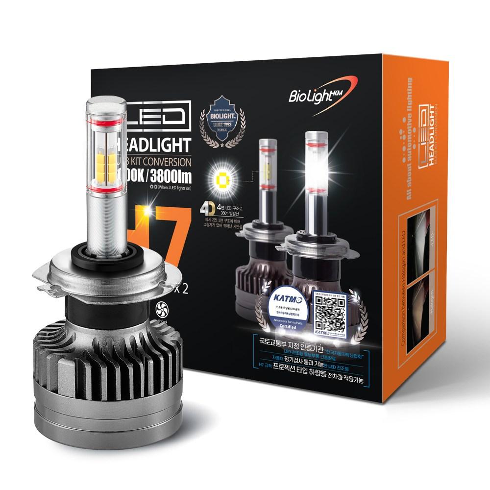[합법인증] 바이오라이트 4면 LED 전조등 H7 (1 Set) - 프로젝션 타입 하향등 전차종, 2개입, PIN-Type