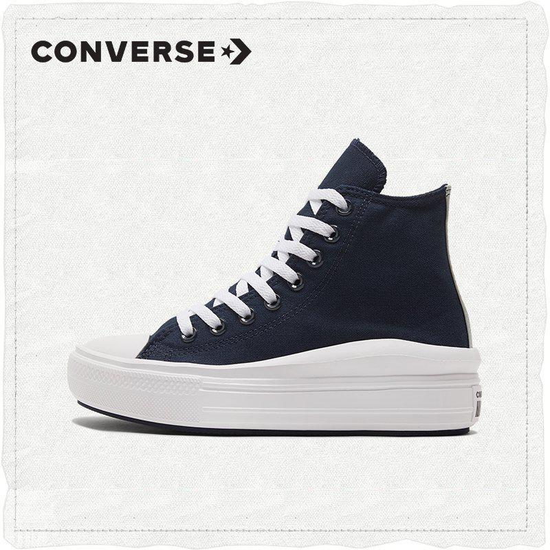 CONVERSE 컨버스 공식 올스타 무브 하이 탑 플랫폼 캔버스 슈즈 패션 여성화 570260C