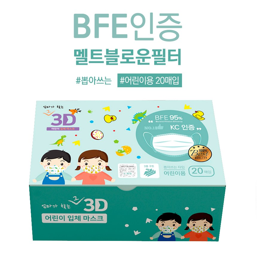 엄마가찾는그3D마스크 엄마가 찾는 그 3D 3중필터 마스크 20매입, 1개