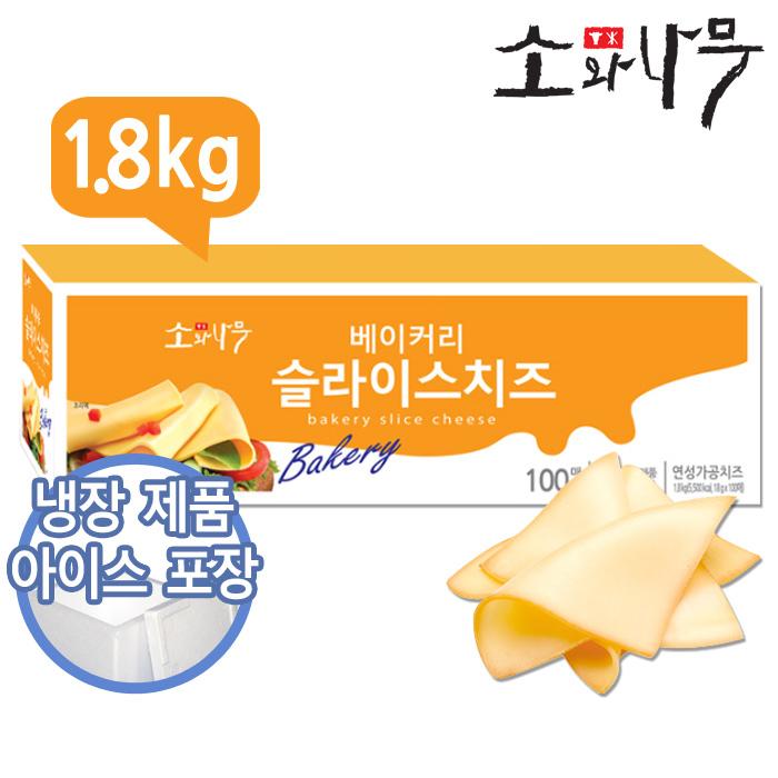 동원 소와나무 베이커리 슬라이스 치즈 100매 1.8kg 업소용 체다치즈, 1개