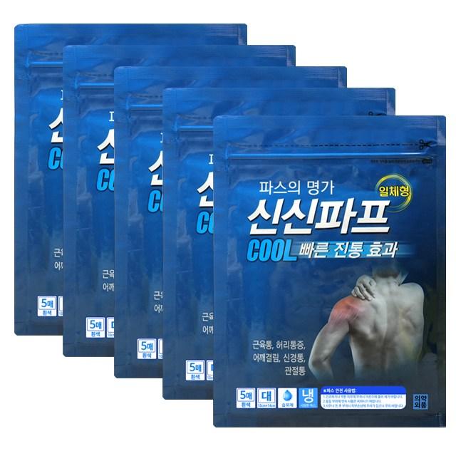 신신파프 신신파스 쿨파스 일체형 블루, 5팩, 5매입