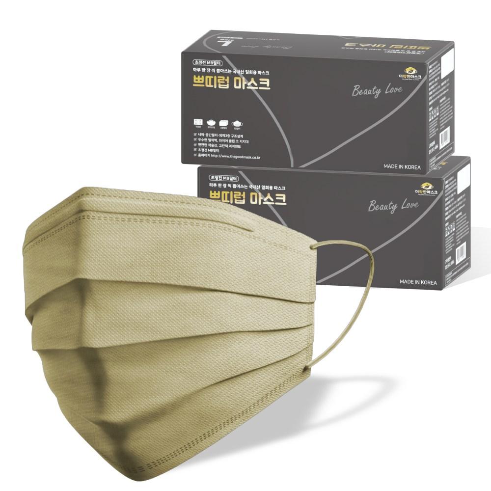더착한 비말차단 마스크 (KF-AD) / 더착한 쁘띠럽 마스크, 일반형 쁘띠 베이지 2BOX 100매