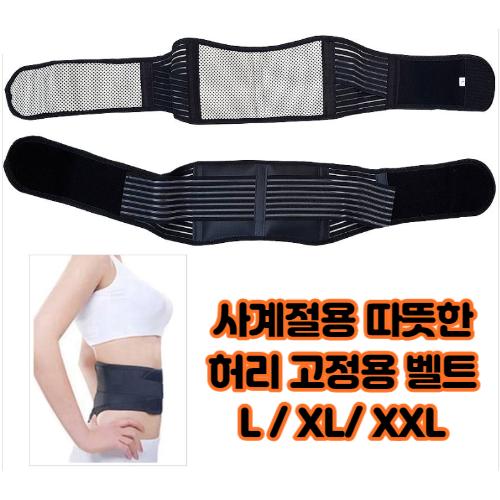 최강몰 허리 엉덩이 통증 아플때 견인기 보조기 스트레칭기구 L XL XXL, 3조