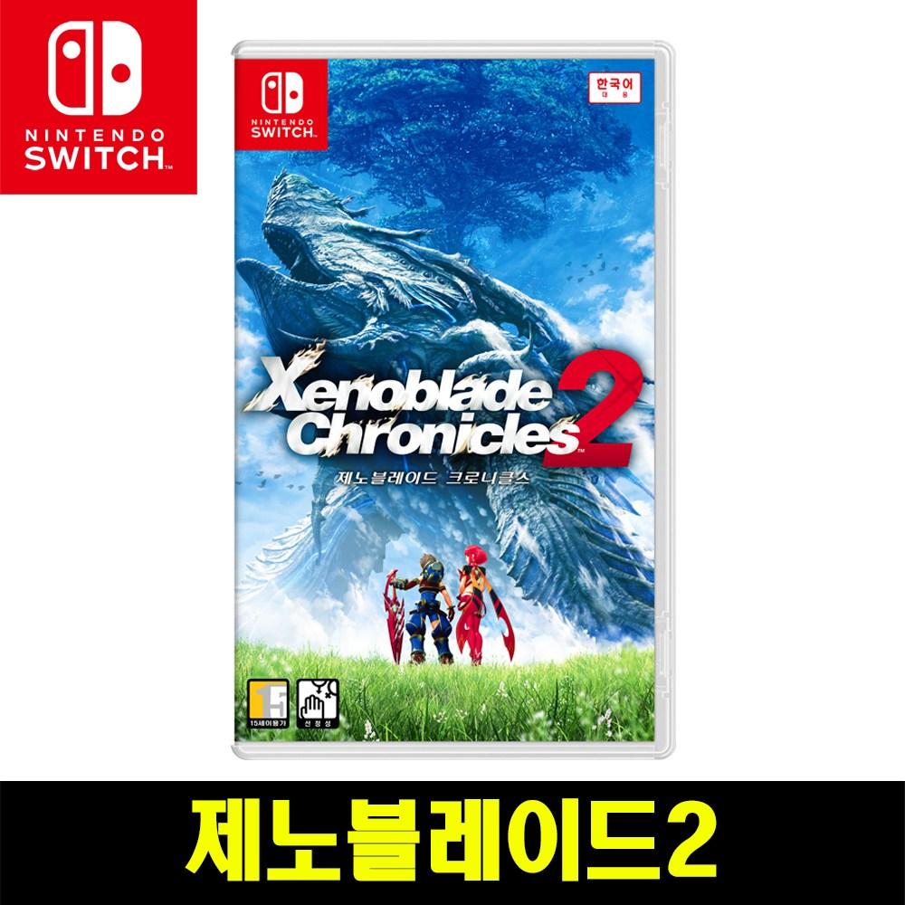 닌텐도 스위치 제노블레이드 2 한글판 9월 2일 발송