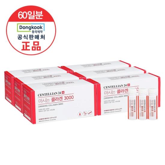 마시는 콜라겐 3000 병풀추출물 함유 6박스X(10앰플), 단품