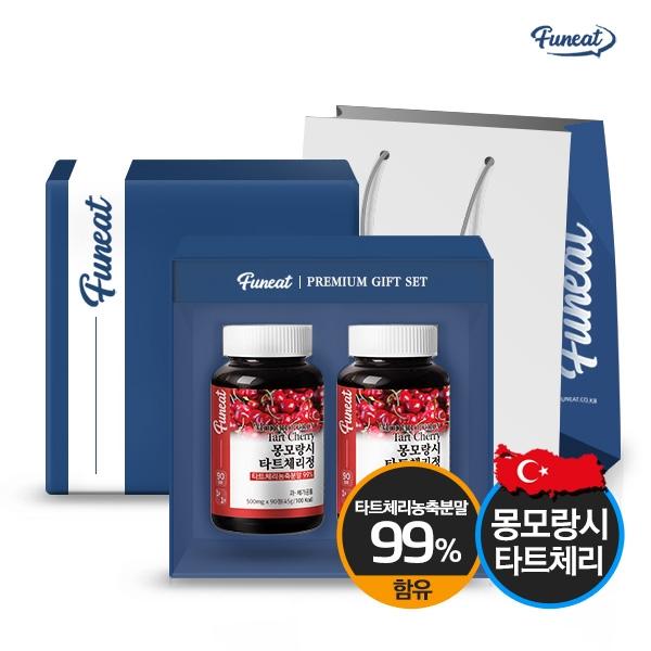 퍼니트 몽모랑시 타트체리99 90정 선물세트 + 쇼핑백 총 6개월분