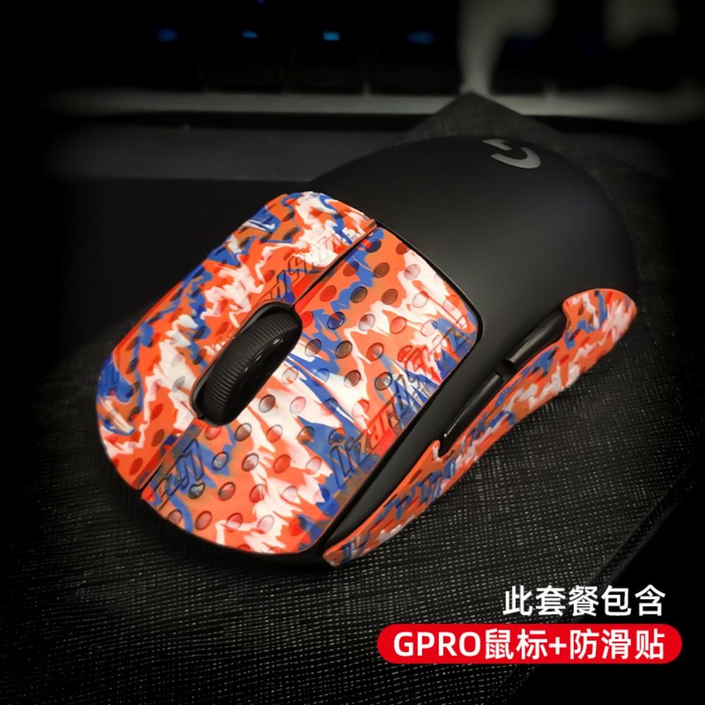 지프로무선 로지텍 gpro (관부가세포함) 무선 무선 마우스 로지텍 GPW 프로 게이밍 마우스 GPW 싯킹 핑크 걸 게이밍 마우스 프레스 건 사나이, GPRO 무선 마우스 + 미끄럼 방지 스티커 [주황색], 공식 표준