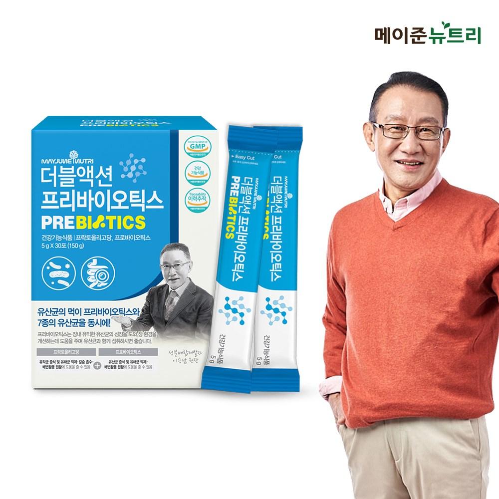 메이준뉴트리 이승남 원장의 더블액션 프리바이오틱스, 1박스