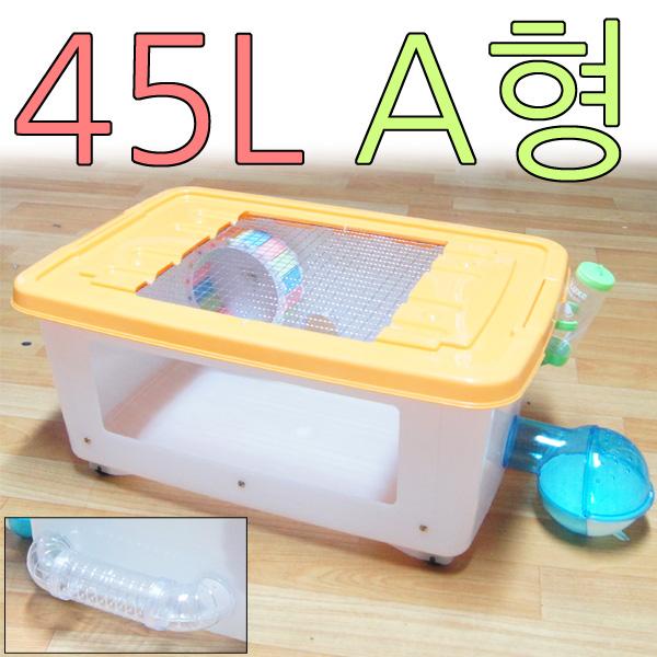 아디펫샵 햄스터 리빙박스 45L A형~D형 펫존 스마트 케이지 하우스 용품, 45L A형(뚜껑색상랜덤), 1개