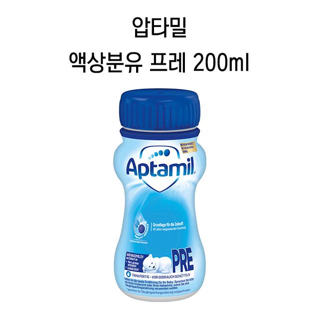 압타밀 액상분유 프레 200ml Aptamil Pre, 단일상품