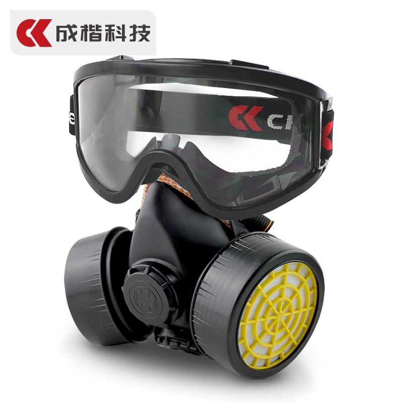 방독면 스프레이 페인트 먼지 방진마스크 화학그스 휴대용, 방독면 + 고글