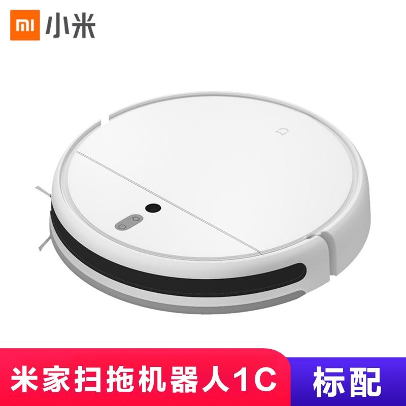 물걸레 로봇 청소기 추천 Xiaomi 청소 Mijia 완전 자동 계획 지능형 경로 얇고, 밀레 청소 및 걸레 통합 기계 1C 끌어다 쓸 수 (POP 5650647395)