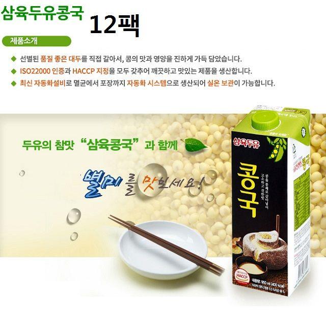 무유당 진한맛 영양 콩국물 950ml 12팩 (AP929eA), 1