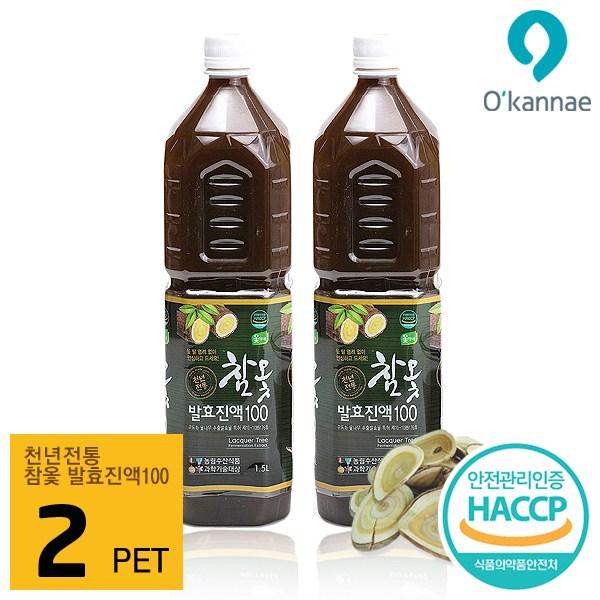 옻가네 참옻발효진액 100% 옻나무진액 참옻진액 발효참옻진액 옻즙 옻순 옻 엑기스 참옻 발효액 옻닭 옻삼계탕 보양식, 2개