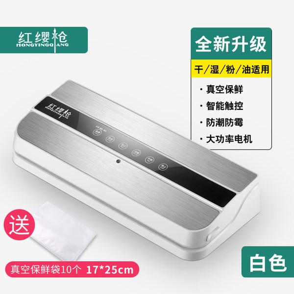자동랩핑기 진공포장기 홈쇼핑 수축 샤오미 비닐 실링기, AO