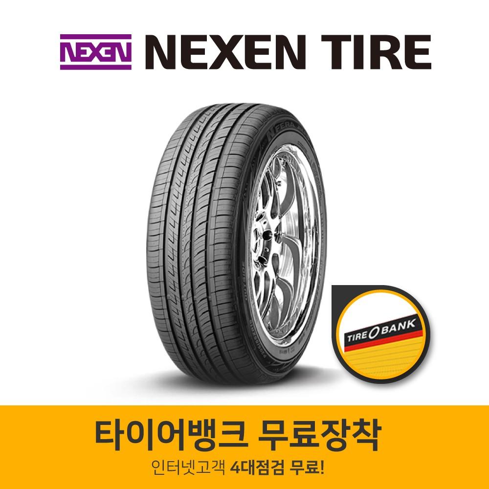 넥센타이어 타이어뱅크 무료장착 넥센 AU5엔페라 235 45 18 2354518, N-FERA AU5 235/45R18