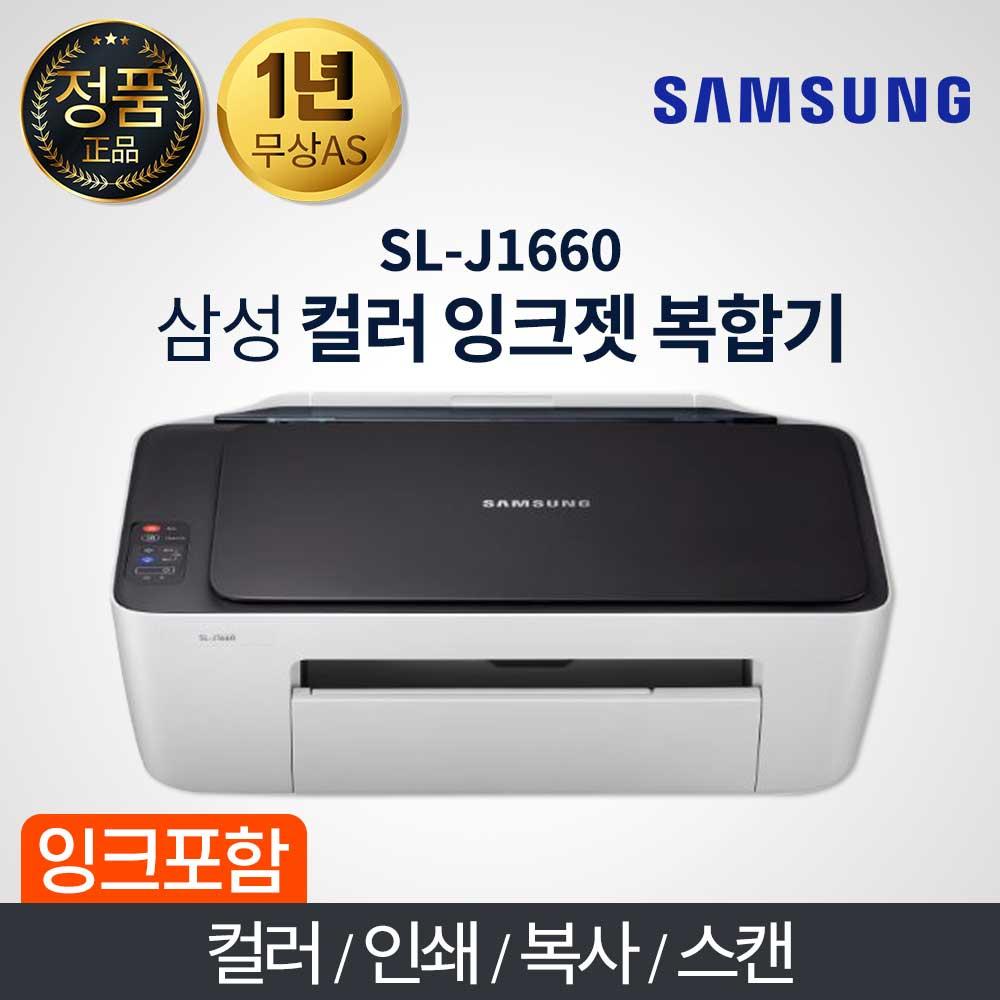 삼성전자 정품 컬러프린트+스캔+복사 잉크젯 프린터 USB연결 가정용 사무실용 피씨방