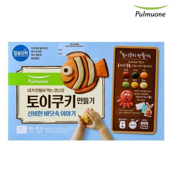 [풀무원] 토이쿠키만들기 300g (신비한 바닷속 이야기), 상세 설명 참조