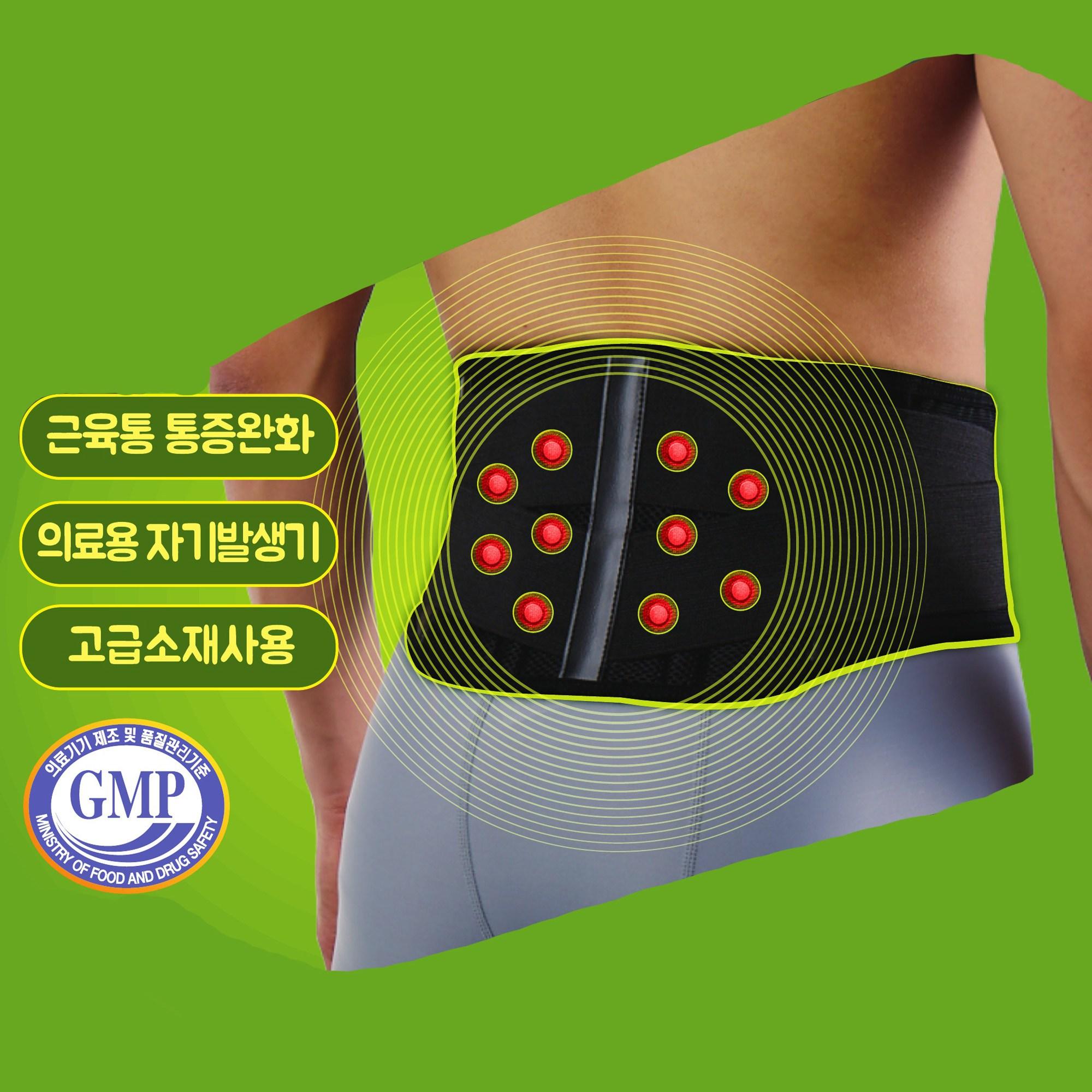 SM Oracare 국내산 의료용 허리보호대, 1개