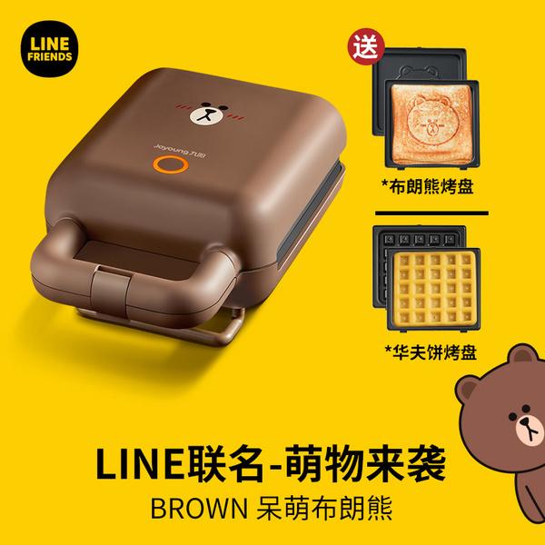 윤아와 개리 길거리 얇은 홍콩 와플 창업 메이커 기계 카카오 라이언 뽀로로 와플 토스트 토스터 기, 갈색