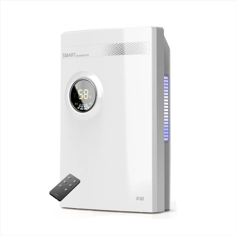 지능형 제습기 건조기 수분 흡수기 공기 청정기 음소거 제습 원격 제어 제어, 하얀, 영국 플러그 (POP 5621363894)
