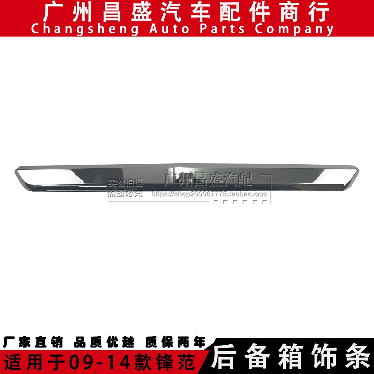 루프박스 09 10 12 13 14스타일 시티 트렁크 장식소품 샤프닝 라인