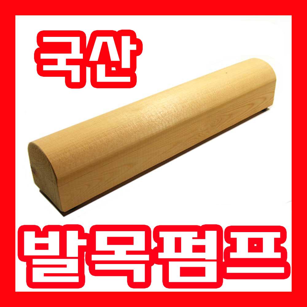 모사월드 (당일출고) (10+1)행사 보급형 국산 발목펌프 운동기구 (한국), 1개 (POP 210388737)