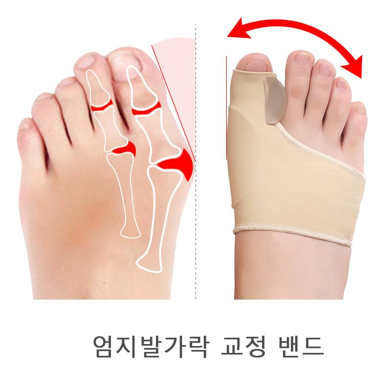 벤쿠쿠 1+1 무지외반증 실리콘 엄지 발가락 교정기, 2세트