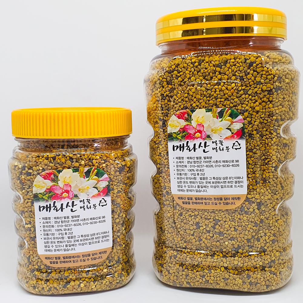 국내산 먹는 꿀벌화분 500g 1kg 꽃화분 벌꿀화분, 1. 벌화분 500g