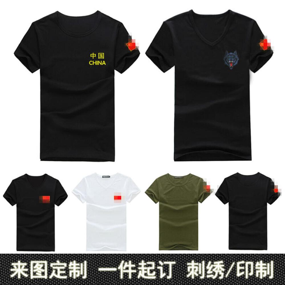 ZHIHUIXIANG 카 모 플 라 주 반팔 전지 위장복 티셔츠 의상 여름 근무 복 웨 이 트 레이 닝 화이트 (가슴 만) V 넥 L (170)